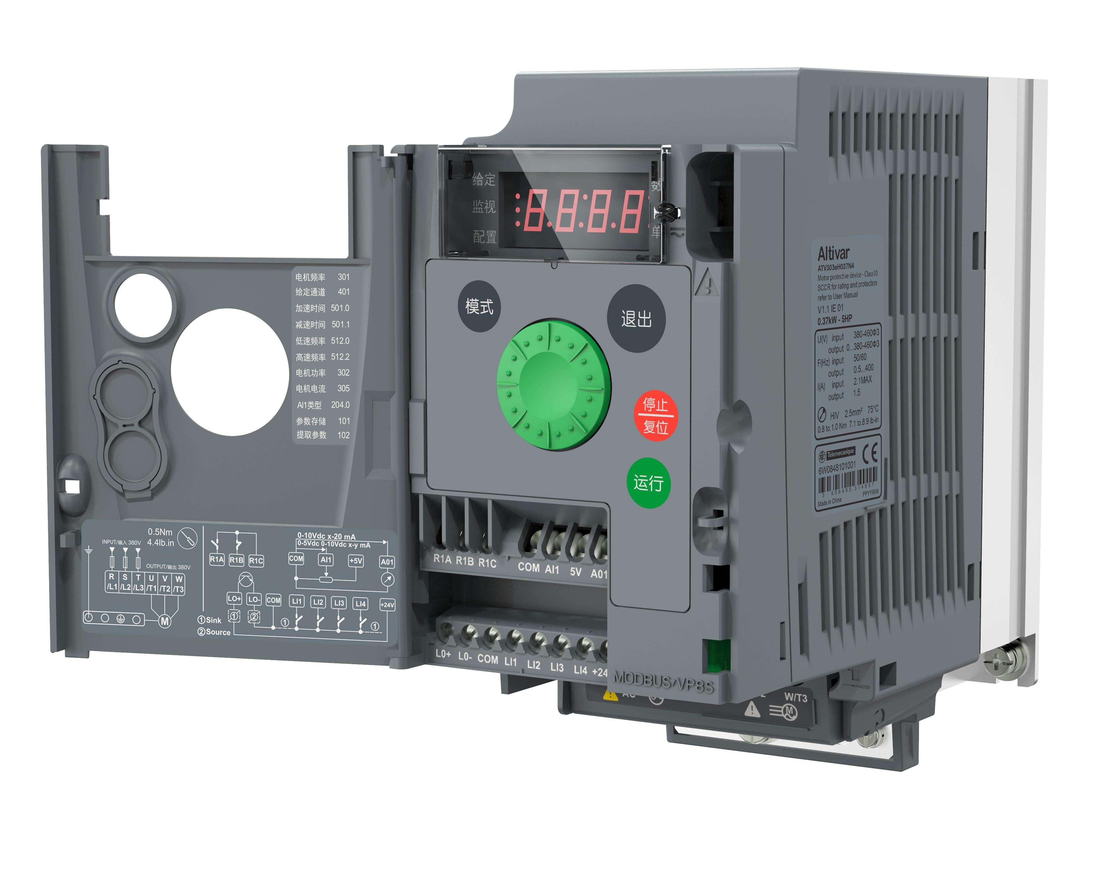 Schneider ATV310H037N4A_Frequency Converter_WOFOTO